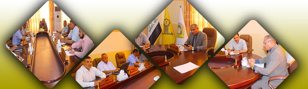 مجلس كليــة التربية الأساسية / الشرقاط يعقد جلسته الدورية.