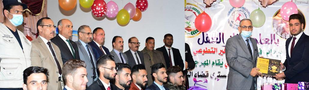 كلية التربية الأساسية الشرقاط تشارك في حفل تكريم الطلبة الأوائل في قسم تربية الشرقاط.